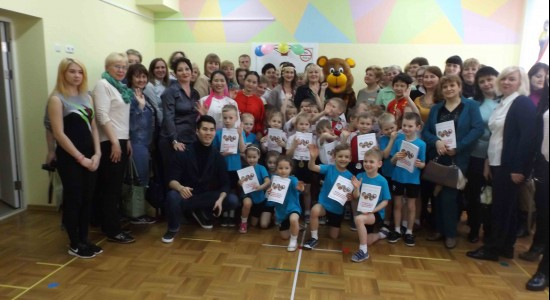 Олимпийское образование дошкольников>