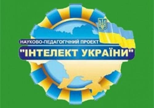 «Интеллект Украины» - проект для маленьких умников >