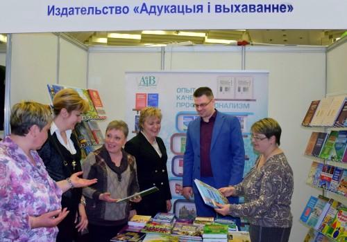 XVIII республиканская выставка научно-методической литературы открыта!>