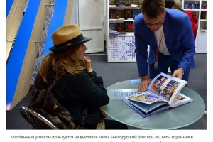 СМИ о наших презентациях на ММКВЯ-2019
