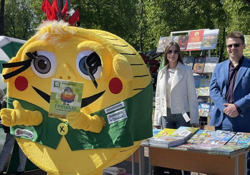 Участвуем в мероприятиях Дня защиты детей в Дзержинске>