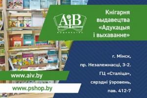 Приглашаем на торжественную церемонию открытия нашего фирменного книжного магазина!