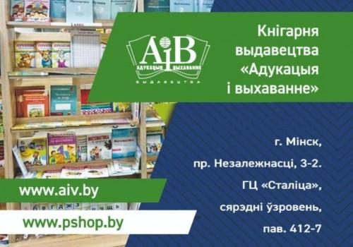 Приглашаем на торжественную церемонию открытия нашего фирменного книжного магазина!>