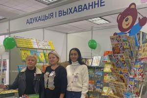 """Участвуем в выставке """"Материнство и детство"""" 1-3 октября! Ждем вас на презентации детских журналов!"""