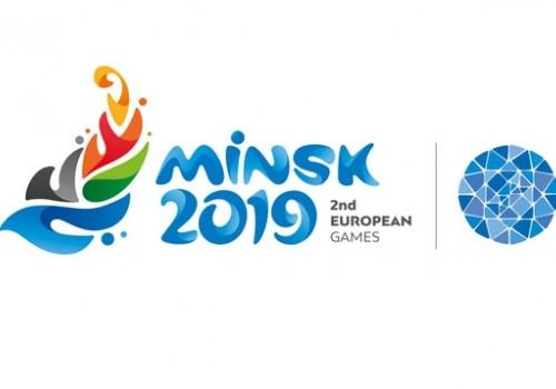 Внимание: конкурс на разработку талисмана Евроигр-2019!>