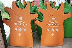 В учреждениях образования Минска появились контейнеры для сбора картонных упаковок