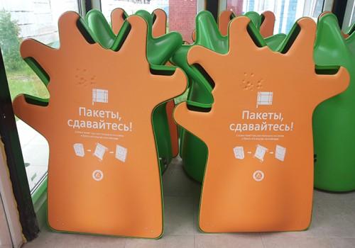 В учреждениях образования Минска появились контейнеры для сбора картонных упаковок>