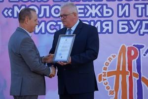 """Награды финалистам фестиваля """"Арт-вакацыі - 2018"""""""