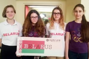 Серебро у белорусок на 7-й Европейской математической олимпиаде для девушек