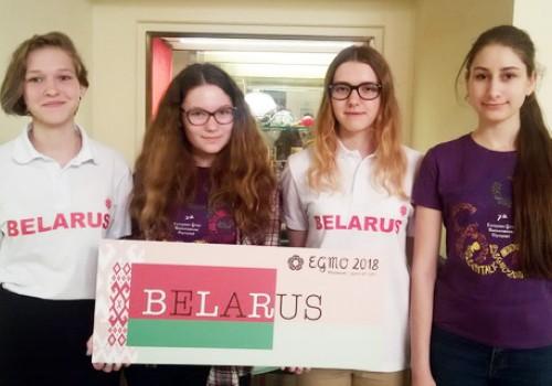 Серебро у белорусок на 7-й Европейской математической олимпиаде для девушек>