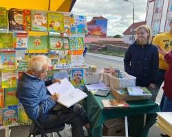 Дзень беларускага пісьменства - 2021