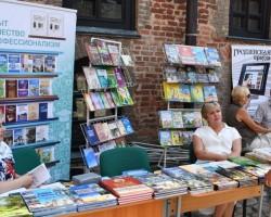Мы на фестивале исторической книги в Мире