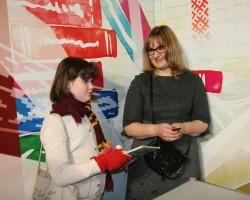 Лахнэска: казачны візіт у Беларусь