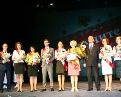 """"""" Учитель года"""" - 2017: праздник профессии"""
