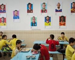 Академия футбола в Китае