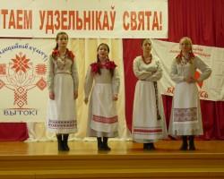 Па-над Мінскам — «Згукі мінуўшчыны»