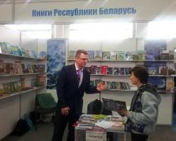 Участвуем в «Eurasian Book Fair»!