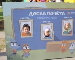 В центре внимания — дети!