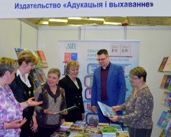 XVIII республиканская выставка научно-методической литературы открыта!