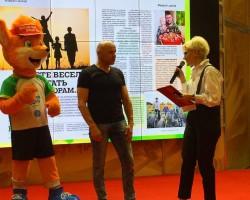 """Презентация журнала """"Здаровы лад жыцця"""" 4 мая"""