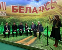 Презентация книг «Белорусский биатлон. 60 лет» и «99 знаменитых мест Беларуси»