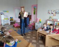 """Поддержали акцию «29 добрых дел» в ГУО """"Прилукский ясли-сад"""""""