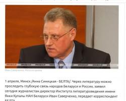 Иван Саверченко о книге «Канцлер Лев Сапега»