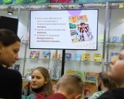 Презентация серии развивающих журналов для детей «Рюкзачок»