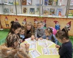 Презентация серии книг для детей «Коллекция необычных загадок»