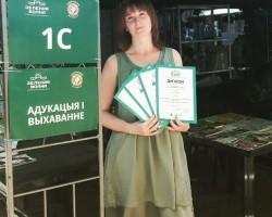 «Зеленая волна» принесла нам награды