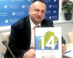 Быть гражданином Республики Беларусь!